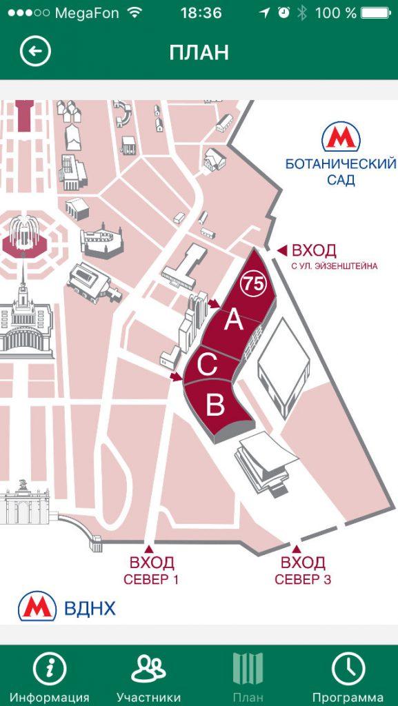 """Мобильное приложение """"JUNWEX"""" схема выставки"""