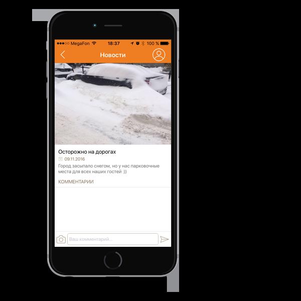 """Мобильное приложение """"City Golf club"""" на смартфоне новости"""