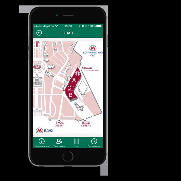 """Мобильное приложение """"JUNWEX"""" на смартфоне план зала"""