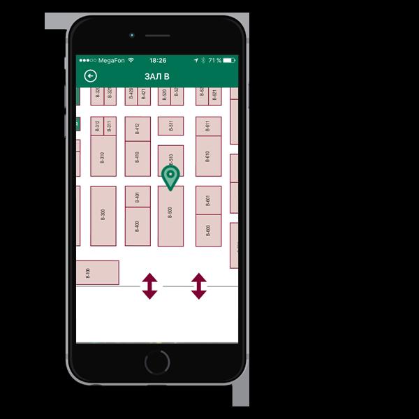 """Мобильное приложение """"JUNWEX"""" на смартфоне стенд на плане"""