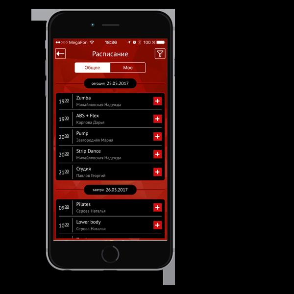 """Мобильное приложение """"Легенда фитнес"""" на смартфоне расписание занятий"""