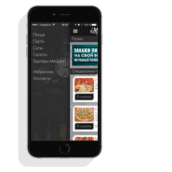 """Мобильное приложение """"Пиццыа Me Gusto"""" на смартфоне главный экран"""