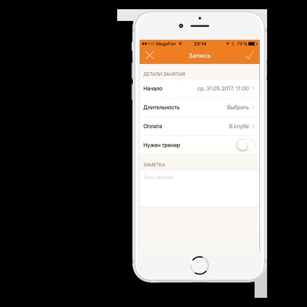 """Мобильное приложение """"City Golf club"""" на смартфоне запись на занятие"""