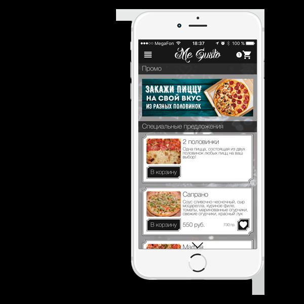 """Мобильное приложение """"Пицца Me Gusto"""" на смартфоне главный экран"""