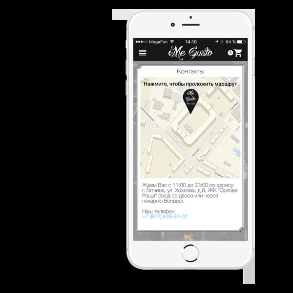 """Мобильное приложение """"Пицца Me Gusto"""" на смартфоне контакты"""