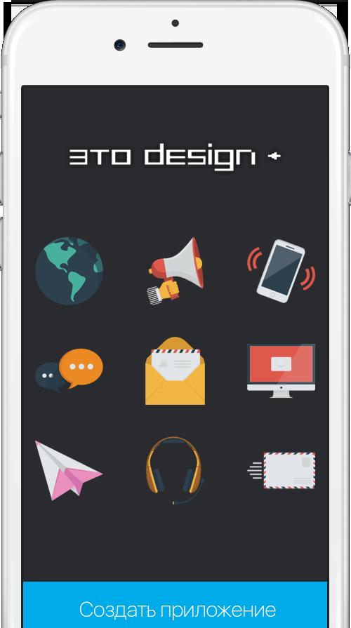 Функционал разрабатываемого мобильного приложения