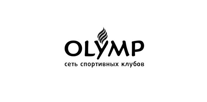 Наш клиент сеть спортивных клубов OLYMP clubs