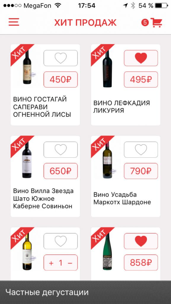 """Мобильное приложение """"Алколавка"""" хит продаж"""