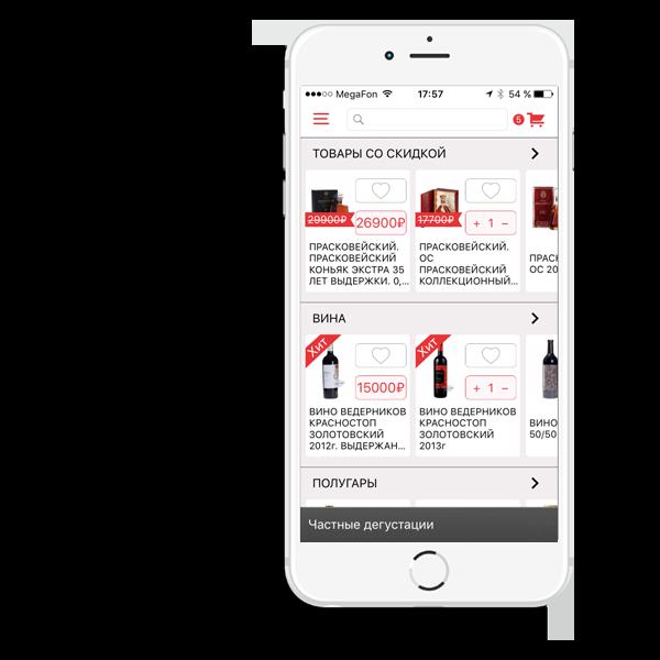 """Мобильное приложение """"Алколавка"""" на смартфоне список товаров"""