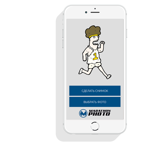 """Мобильное приложение """"Мафонатор"""" на смартфоне начальная страница"""