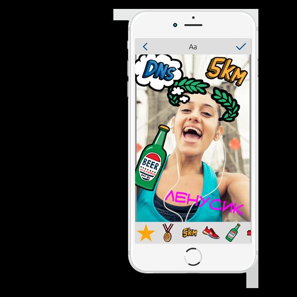 """Мобильное приложение """"Мафонатор"""" на смартфоне пример работы"""