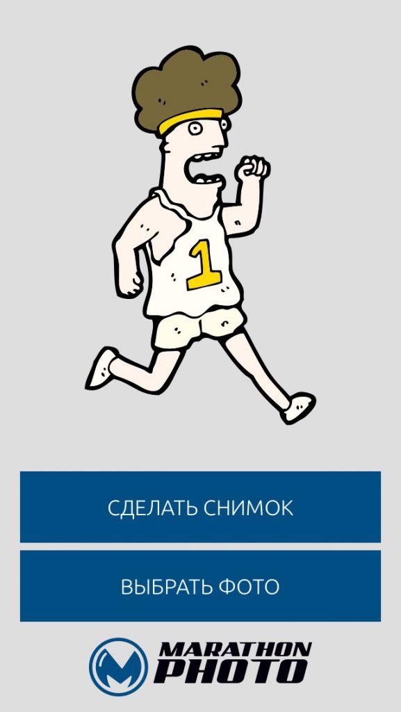 """Мобильное приложение """"Мафонатор"""" начальный экран"""