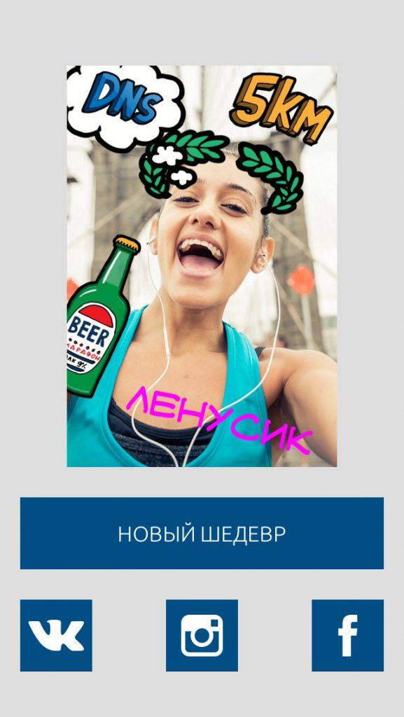 """Мобильное приложение """"Мафонатор"""" результат работы"""